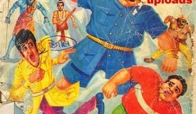 Free Download Crookbond Aur Yamraj Ka Uphar Hindi Comics Pdf