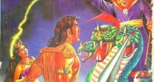 Free Download Gajalu Ka Chakravyuh Trikaldev Hindi Comics Pdf