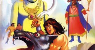 Free Download Mahabali Shera Aur Do Crore Ki Aankh Hindi Comics Pdf