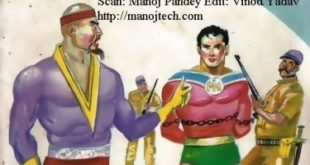 Free Download Mr India Ka Mahasangram Hindi Comics Pdf