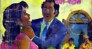Free Download Ram Rahim Aur Bhoot Ka Aatank Hindi Comics Pdf