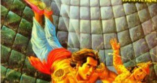 Free Download Shaitano Ki Shart Trikaldev Hindi Comics Pdf