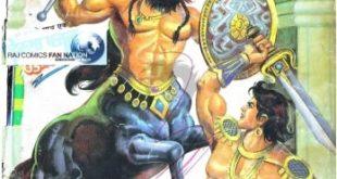 Free Download Trikaldev Aur Muchander Singh Hindi Comics Pdf