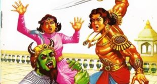 Free Download Trikaldev Aur Okasa Hindi Comics Pdf