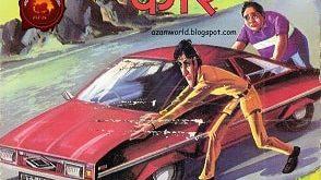 Free Download Crookbond Aur Car Race Hindi Comics Pdf