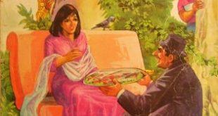 Free Download Crookbond Aur Mr Ajooba Hindi Comics Pdf
