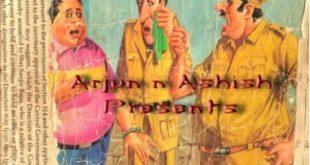 Free Download Crookbond Aur Nakli Noton ka Vyapar Hindi Comics Pdf