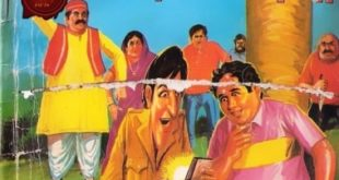Free Download Crookbond Murdon Ke beech Main Hindi Comics Pdf