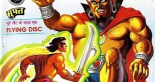 Free Download Jadugar Huddanga Jatayu Hindi Comics Pdf