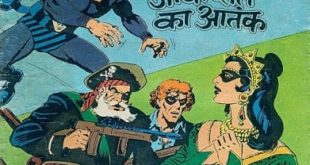 Free Download Aadhi Raat Ka Aatank Mahabali Vetaal Hindi Comics Pdf