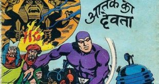 Free Download Aatank Ka Devta Mahabali Vetaal Hindi Comics Pdf