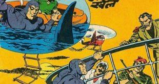 Free Download Hatyaron Ka Khel Mahabali Vetaal Hindi Comics Pdf