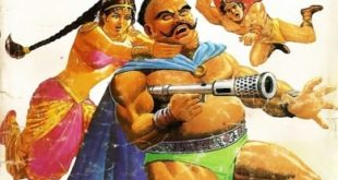 Free Download Jatayu Aur Janjala Hindi Comics Pdf