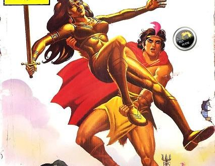 Free Download Jatayu Aur Tridanav Hindi Comics Pdf