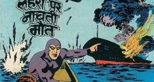Free Download Lehron Par Nachti Maut Mahabali Vetaal Hindi Comics Pdf