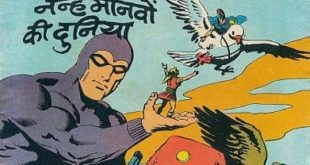 Free Download Nanhe Manavon Ki Duniya Mahabali Vetaal Hindi Comics Pdf