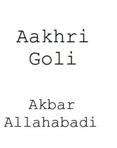 Free Download Aakhri Goli Akbar Allahabadi Hindi Novel