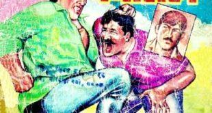 Free Download Bekasoor Katil Hindi Comics Pdf