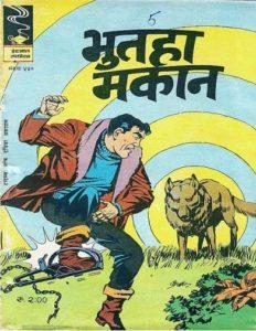 Free Download Bhutaha Makaan Buz Sawyer Hindi Comics Pdf