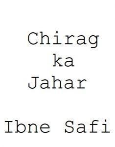 Free Download Chirag ka Jahar Ibne Safi Hindi Novel