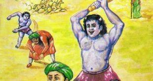 Free Download Mahakaal Aur Bhoot Pret Hindi Comics Pdf