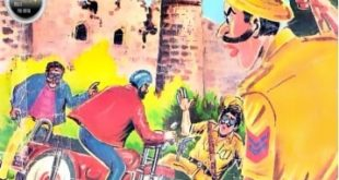 Free Download Hawaldar Bahadur Aur Bachchon Ke Chor Hindi Comics Pdf