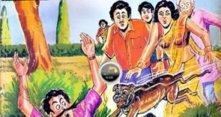 Free Download Hawaldar Bahadur Aur Commissioner Ka Kutta Hindi Comics Pdf