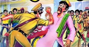 Free Download Hawaldar Bahadur Aur Dakuo Ka Giroh Hindi Comics Pdf