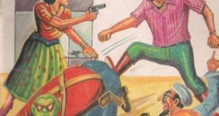 Free Download Hawaldar Bahadur Aur Gutke Nawab Hindi Comics Pdf