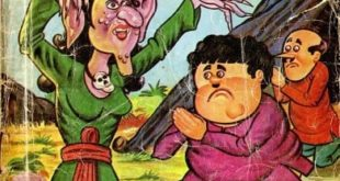 Free Download Mutkal Chutkal aur Kaali Dayan Hindi Comics Pdf