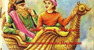 Free Download Swarg Ki Sair Hindi Comics Pdf