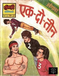 Free Download Angara Aur Ek Do Teen Hindi Comics Pdf