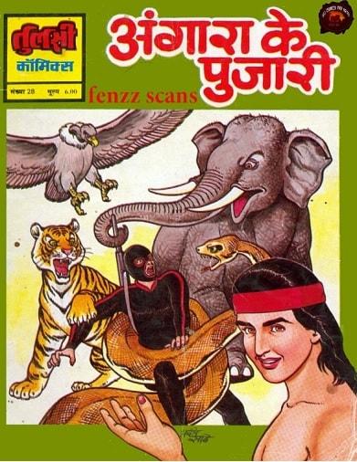 hindi comics free download pdf