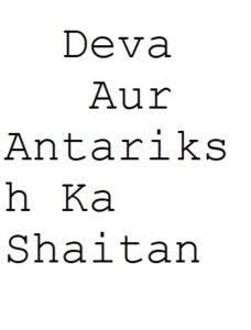Free Download Deva Aur Antariksh Ka Shaitan Hindi Comics Pdf