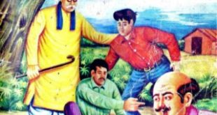 Free Download Nanaji aur Ando ki Kheti Hindi Comics Pdf