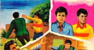 Free Download Raja Rana Aur Bank Dakait Hindi Comics Pdf