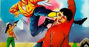 Free Download Young Master Aur Dangrila Hindi Comics Pdf