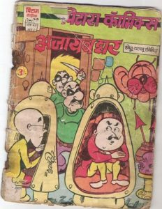 Free Download Ajayab Ghar Motu Patlu Hindi Comics Pdf