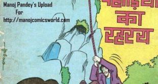Free Download Neeli Pahadiyon Ka Rahasya Hindi Comics Pdf