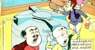 Free Download Paani Re Paani Motu Patlu Hindi Comics Pdf
