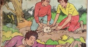 Free Download Tapu Ka Khazana Hindi Comics Pdf