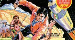 Free Download 48 Ghante Hindi Comics Pdf