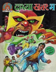 Free Download Duniya Khatre Main Hindi Comics Pdf
