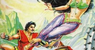 Free Download Kapaalfod Hindi Comics Pdf