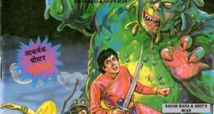 Free Download Kimti Lal Aur Jahrili Makkhi Hindi Comics Pdf