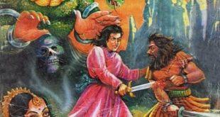 Free Download Makrasur Ki Maya Hindi Comics Pdf