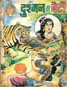 Free Download Dushman Ki Beti Hindi Comics Pdf