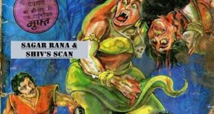 Free Download Amavas Ki Raat Hindi Comics Pdf