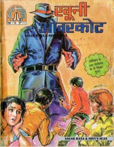 Free Download Khooni Overcoat Hindi Comics Pdf