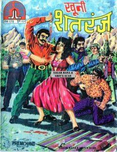 Free Download Khooni Shatranj Hindi Comics Pdf